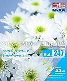 MIXA IMAGE LIBRARY Vol.247 シンプル・フラワー2