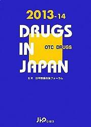 日本医薬品集 一般薬<2013‐14>