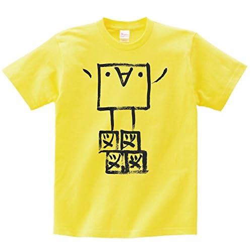 筆で書いたAAシリーズ モララー 図に乗るな! 半袖Tシャツ イエローL