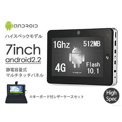 【ハイスペック】7インチAndroid2.2 静電式マルチタッチパネルタブレットPC 1Ghz:512MB:4G:Flash10.1 キーボードケース付