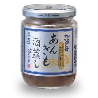 三幸 高級珍味 水産庁長官賞受賞 あんきも酒蒸し(あんこう肝) 220g M-7