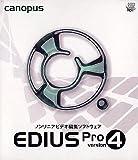 EDIUS Pro version 4