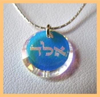 Swarovski Crystal Kabbalah ALD Evil Eye Protection Necklace