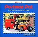 ポストマンパット ― オリジナル・サウンドトラック