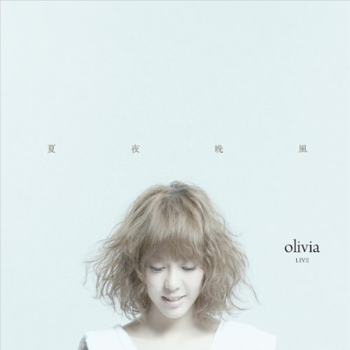 Olivia Ong-Olivia Live-CD-FLAC-2010-CHS Download