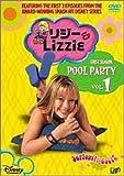 リジー & Lizzie 1
