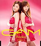 Thanks! by Gam (2006-09-13)