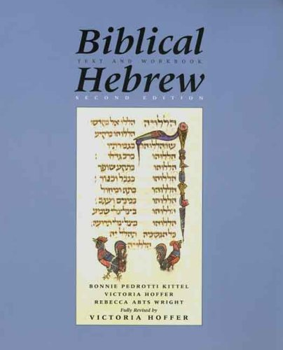 Biblical Hebrew, Second Ed. (Text Only) (Yale Language...