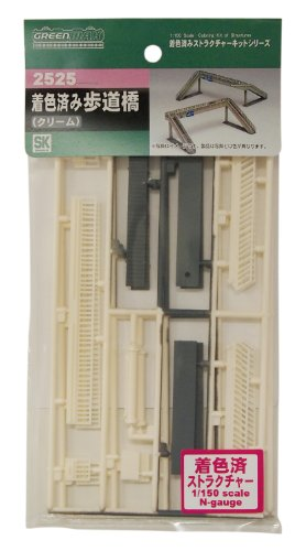 N gauge pre-stained footbridge 2525 (cream) - 1