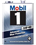 Mobil1(モービル1) 5W40 SN 4L エンジンオイル  [HTRC3]