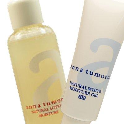 アンナトゥモール anna tumoru ナチュラルローション 120ml+ナチュラルホワイトモイスチャージェルHR50g