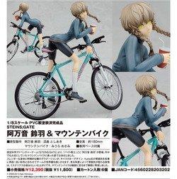 フィギュア STEINS;GATE 阿万音鈴羽&マウンテンバイク