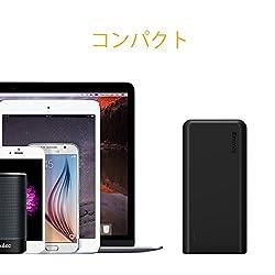 EasyAcc 20000mAh 大容量 モバイルバッテリー 4出力ポート 2入力ポート 高速充電 高輝度LEDフラッシュライト搭載 iPhone/iPad/Galaxy/Xperia/Android/各種スマホ対応 (ブラック&オレンジ)