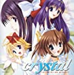 crystal ~�T�[�J�X ���H�[�J���R���N�V����~