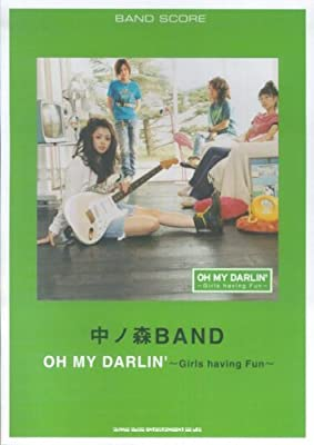 バンドスコア 中ノ森BAND/OH MY DARLIN'~Girls having Fun~
