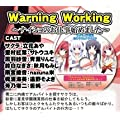 fortissimo EXS//Akkord:nachsten Phase �h���}CD Warning Working