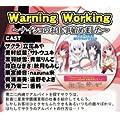 fortissimo EXS//Akkord:nachsten Phase �h���}CD Warning Working