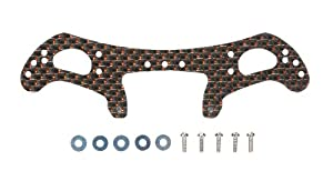 Limited Series HG AR chassis Carbon Rear wide stay four wheel drive mini (2mm red lame) 94 964 (japan import)
