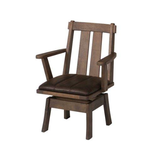 Fuji trade dining chair shiori swivel elbow with dark brown 87696