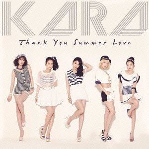Kara - Thank You Summer Love