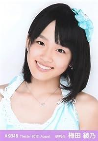 AKB48 公式生写真 Theater 2012.August 月別08月 【梅田綾乃】
