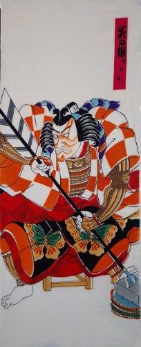 アート蒼 絵てぬぐい 歌舞伎十八番 矢の根