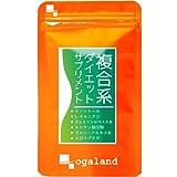【Amazon.co.jp限定】複合系ダイエットサプリメント 90粒