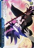 ヴァイスシュヴァルツ クラスカード ランサー(パラレル) Fate/kaleid liner プリズマ☆イリヤ(PISE18) /ヴァイス