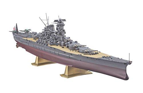 1/450 日本海軍 戦艦 大和 (Z01)