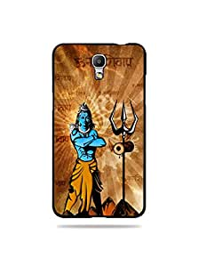 alDivo Premium Quality Printed Mobile Back Cover For Samsung Galaxy Mega 2 / Samsung Galaxy Mega 2 Printed Lord Shiva Mobile Case / Cover (MKD074)