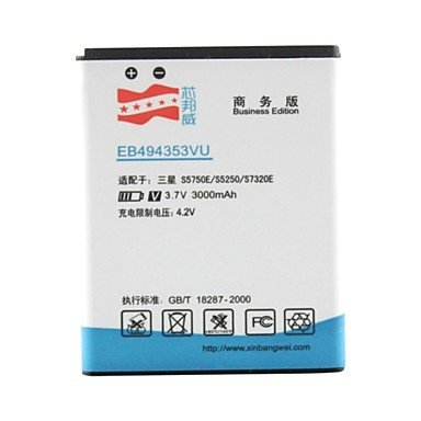 Yyt- High Capacity 3.7V 3000Mah Li-Ion Replacement Battery For Samsung Galaxy S5750E / S5250