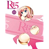 R-15 Blu-ray 第3巻