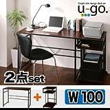 IKEA・ニトリ好きに。シンプルスリムデザイン 収納付きパソコンデスクセット 【u-go.】ウーゴ/2点セットBタイプ(デスクW100+サイドワゴン)