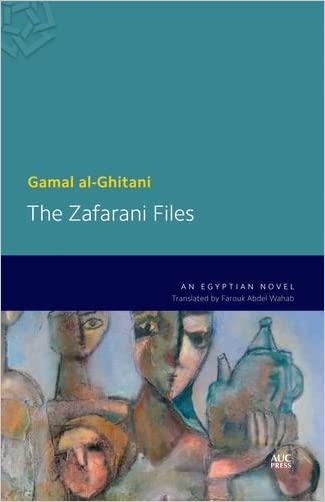 The Zafarani Files: An Egyptian Novel (Modern Arabic Literature)