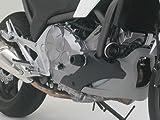 デイトナ(DAYTONA) 車種専用エンジンプロテクター 【NC700X/S('12-'13)】 79917