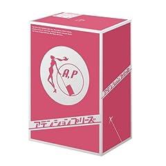 �A�e���V�����v���[�Y DVD-BOX