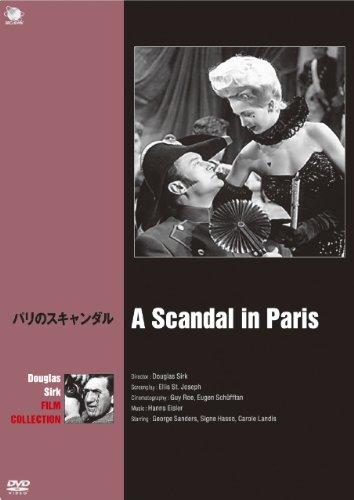 巨匠たちのハリウッド ダグラス・サーク傑作選 パリのスキャンダル [DVD]