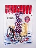 Taro Fish Snack Original Flavour 36g.
