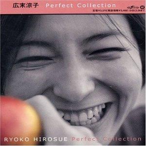 広末涼子Perfect Collection