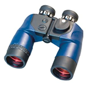 GSI Super Quality 7x50 Porro Prism Binoculars - Case and Cleaning Cloth Included - For Sports, Concerts, Surveillance, Travel Etc.
