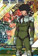 ガンダムトライエイジ/鉄血の5弾/TK5-065/ダリル・ローレンツ