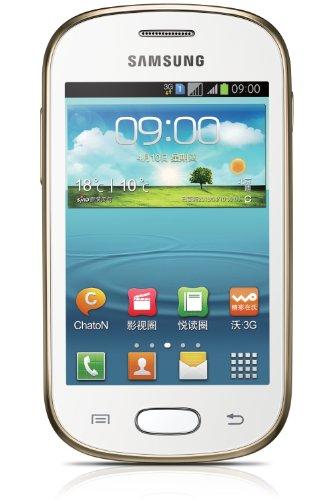 Samsung Galaxy Fame 3G Smartphone Unlocked Pearl White QuadBand Dual Sim CellPhone HSDPA 900/2100