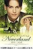 ネバーランド (HD-DVD)