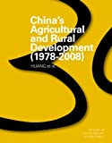 img - for China's Agricultural and Rural Development (1978-2008) book / textbook / text book