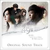 OST(2CD)/49日(PREMIUM PACKAGE)(SBS韓国ドラマ)