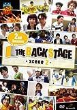 ミュージカル テニスの王子様 2nd Season THE BACKSTAGE scene2