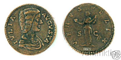 (DD S 77) Sestertius of Julia Domna COPY