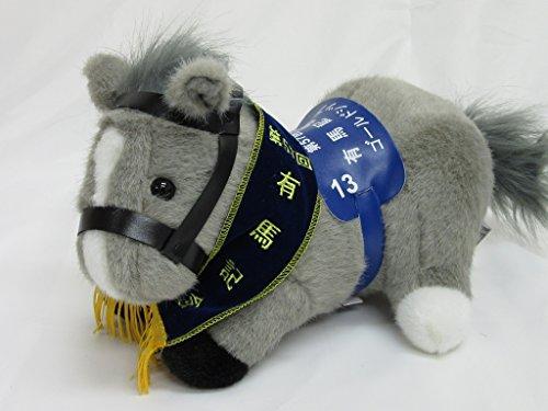 ヌイグルミ S ゴールドシップ 第57回有馬記念