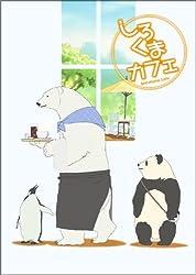 バンブー・ランデヴー(白抜きハート記号)(DVD付)(初回限定盤)