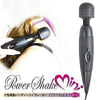 パワーシェイク ミニ (Power shake mini)